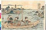 arcUP2905「諸国名所風景」 「山城 淀川の引船」・・『』
