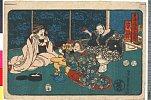arcUP2919「東海道五十三次内」 「京都」・・『』