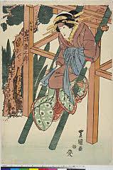 arcUP4164「おかる 岩井粂三郎」 文政10・07・26市村『仮名手本忠臣蔵』