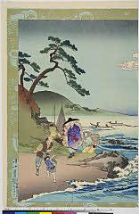 arcUP4199(「日本名女咄」) (「都藍仙」)・・『』