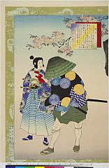 arcUP4201「日本名女咄」 「園女」・・『』