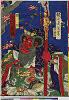 arcUP5141「関羽 中村芝翫」 明治14・06・29新富『古代形新染浴衣』