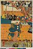 arcUP5400「西塔武蔵坊弁慶」「鷲尾三郎」 ・・『』