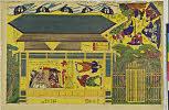 arcUP5601「大新板安宅新関切組灯籠」 「弐枚続キ之内」「下」「組上之図」「富樫左衛門」「卿の君」「常陸坊海尊」「わし尾三郎」・・『』