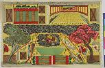 arcUP5604「極しん板切組とうろふ頼政ぬゑ退治之図」 「三枚続」「仕丁」「仕丁」・・『』