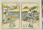 arcUP5807「江州粟津」 「近江石山寺」・・『』