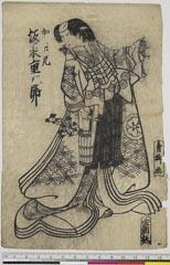 arcUP6061-005「如月尼 坂東重太郎」 ・・『』