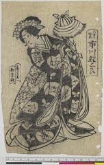 arcUP6061-013「八重垣姫 市川鯉三郎」 天保04・01・南『本朝廿四孝』
