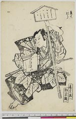 arcUP6061-014「熊かへ次郎」 天保05・11・北『一谷嫩軍記』