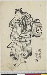 arcUP6061-021弘化03・09・北ヵ『世話料理八百屋献立ヵ』