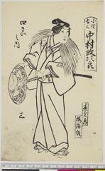 arcUP6061-028「小性吉三 中村政次郎」 「四まい之内」「三」・・『』