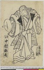 arcUP6061-030「笠原 中村梅蔵」 嘉永02・09・北『敵討巌流島』