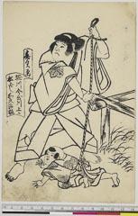 arcUP6061-034天保12・09・因幡薬師ヵ『日吉丸稚桜』