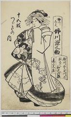 arcUP6061-073「姉川太夫 姉川源之助」 「十五枚つゞきの内」・・(見立)『』