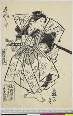 arcUP6061-092「五枚つゞき」 天保12・11・北『傾城倭荘子』