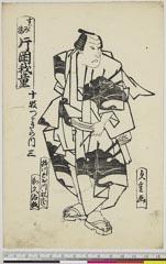 arcUP6061-104「すゞみ姿 片岡我童」 「十枚つゞき之内」「三」・・(見立)『』