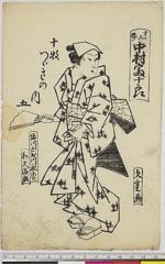 arcUP6061-106「すゞみ姿 中村富十郎」 「十枚つゞき之内」「五」・・(見立)『』