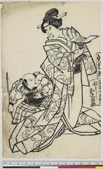 arcUP6061-111天保12・11・南ヵ『恋女房染分手綱』