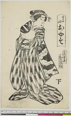 arcUP6061-112「金子娘 おやそ」 「下」弘化04・06・南『ちらし書廓文章』