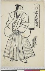 arcUP6061-144「阿曽次郎 実川延三郎」 嘉永02・11・南『けいせい筑紫☆』