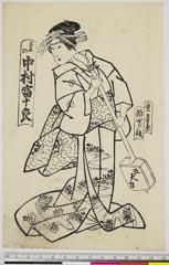 arcUP6061-169「菊の 中村富十良」 嘉永02・05・北『五大力恋緘』