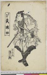 arcUP6061-180「早ノ勘平 嵐璃☆」 安政05・11・南『仮名手本忠臣蔵』