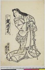 arcUP6061-181「山うば 嵐璃寛」 安政05・05・南『大江山酒呑童子』
