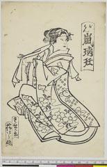 arcUP6061-187「おはん 嵐璃☆」 安政05・11・南『桂川連理柵』