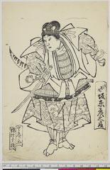 arcUP6061-190「うし若丸 坂東彦三郎」 安政05・11・北『勝鬨☆源氏』
