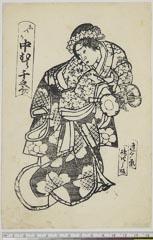 arcUP6061-198「しづか 中むら千之介」 安政05・11・北『義経千本桜』