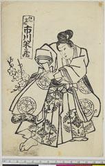 arcUP6061-202「児富丸 市川米蔵」 嘉永03・04・南『敵討崇禅寺馬場』
