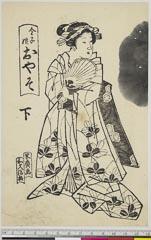 arcUP6061-209「金子娘 おやそ」 「下」弘化04・06・南『ちらし書廓文章』