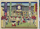 arcUP6066「東京開化三十六景」 「新富町守田座」・・『』