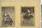 arcUP6108-01「はにふ之助霊」「船宿三ふ」 弘化03・07・角『かさねが淵恋柵』