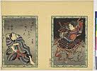 arcUP6108-02「はにふ之助霊」「船宿三ふ」 弘化03・07・角『かさねが淵恋柵』