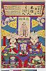 arcUP6484「明治四十二年八月五日酉之刻木性之人うけに入」 「歳徳神」「宝」・・『』