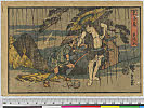 arcUP6491「忠臣蔵」 「五段め」・・『』
