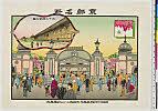 arcUP6535「京都名所」 「帝国博物館」「三十三間堂之図」・・『』