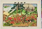 arcUP6541「京都名所」 「高尾紅葉景」「四条涼夜景」・・『』