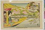 arcUP6544「京都 嵐山渡月橋」「二条城」 ・・『』