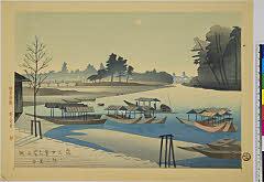 arcUP7170「嵐山中島公園月明」 ・・『』
