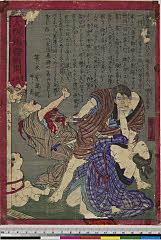 arcUP7189「大阪錦画新聞」 「第卅七号」・・『』