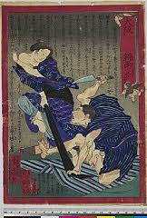 arcUP7191「大阪錦画」 「第拾号」・・『』