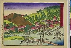 arcUP7451「日本名勝 都嵐山之図」 ・・『』