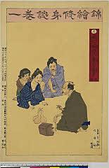 arcUP7471「錦絵修身談」 「巻一」「七」「同心協力は勢を生ず」「六丁」・・『』
