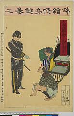 arcUP7485「錦絵修身談」 「巻二」「六」「車夫親を愛して巡査の恵を得」「七丁」・・『』