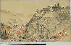 arcUP7578「高雄山神護寺地蔵院」 ・・『』
