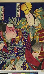arcUP7599「八幡太郎 嵐橘三郎」「安部宗任 嵐璃寛」 ・・『』