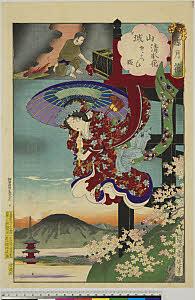 arcUP7869「雪月花」 「山城」「清水花」「さくら姫」・・『』
