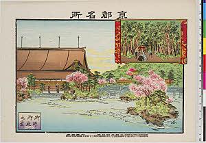 arcUP7977「京都名所」 「御所御庭之景」「下加茂神社之景」・・『』